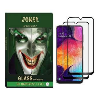 محافظ صفحه نمایش جوکر مدل FUM-001 مناسب برای گوشی موبایل سامسونگ Galaxy A20 بسته دو عددی