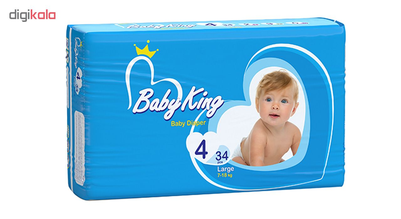 پوشک بیبی کینگ سایز 4 بسته 34 عددی