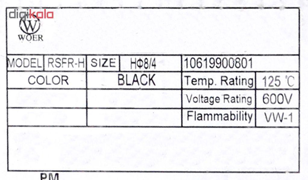وارنیش حرارتی وو ار مدل 8.0-SGP008BK main 1 1