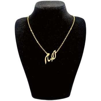 گردنبند طلا 18 عیار زنانه طرح الهام کد UN0013