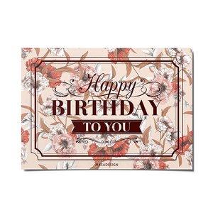 کارت پستال ماسا دیزاین طرح تبریک تولد کد POST199