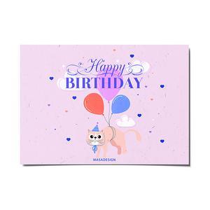 کارت پستال ماسا دیزاین طرح تبریک تولد کد POST198