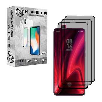 محافظ صفحه نمایش حریم شخصی مسیر مدل MGFPV-3 مناسب برای گوشی موبایل شیائومی Mi 9T  بسته سه عددی