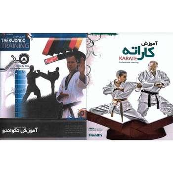 نرم افزار آموزش کاراته نشر پانا به همراه نرم افزار آموزش تکواندو نشر پانا
