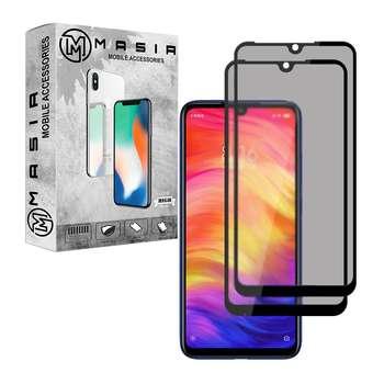 محافظ صفحه نمایش حریم شخصی مسیر مدل MGFPV-2 مناسب برای گوشی موبایل شیائومی Redmi Note 7  بسته دو عددی