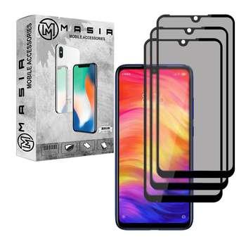 محافظ صفحه نمایش حریم شخصی مسیر مدل MGFPV-3 مناسب برای گوشی موبایل شیائومی Redmi Note 7  بسته سه عددی