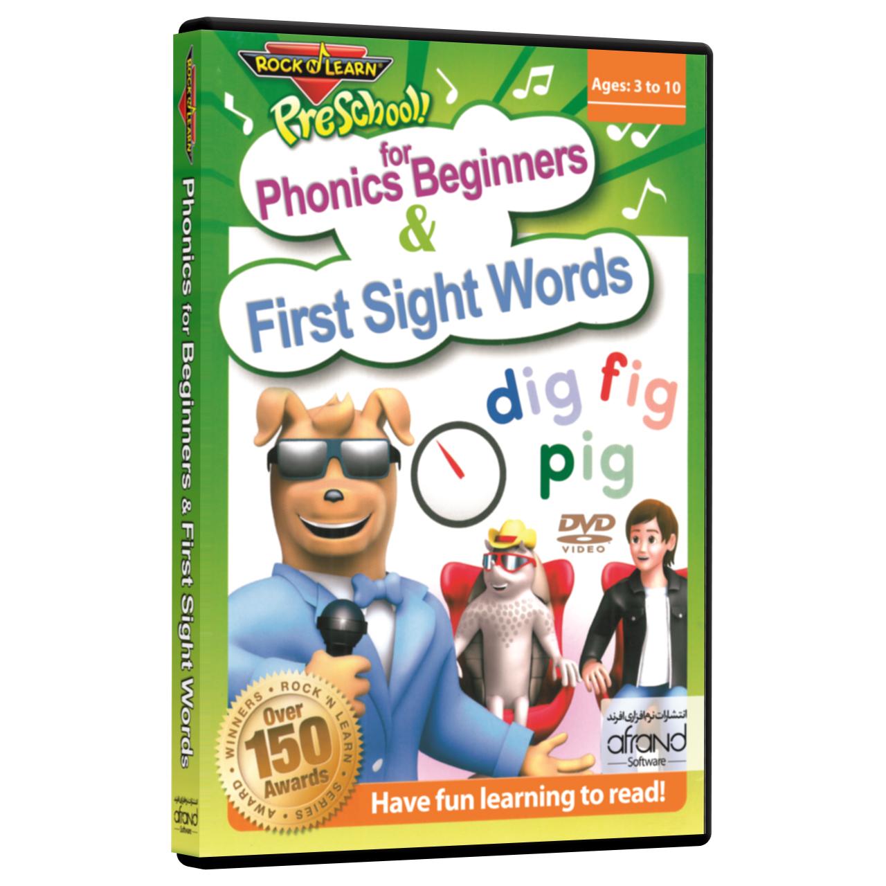 فیلم آموزش زبان انگلیسی RockNLearn Phonics for Beginners & First Sight Words انتشارات نرم افزاری افرند