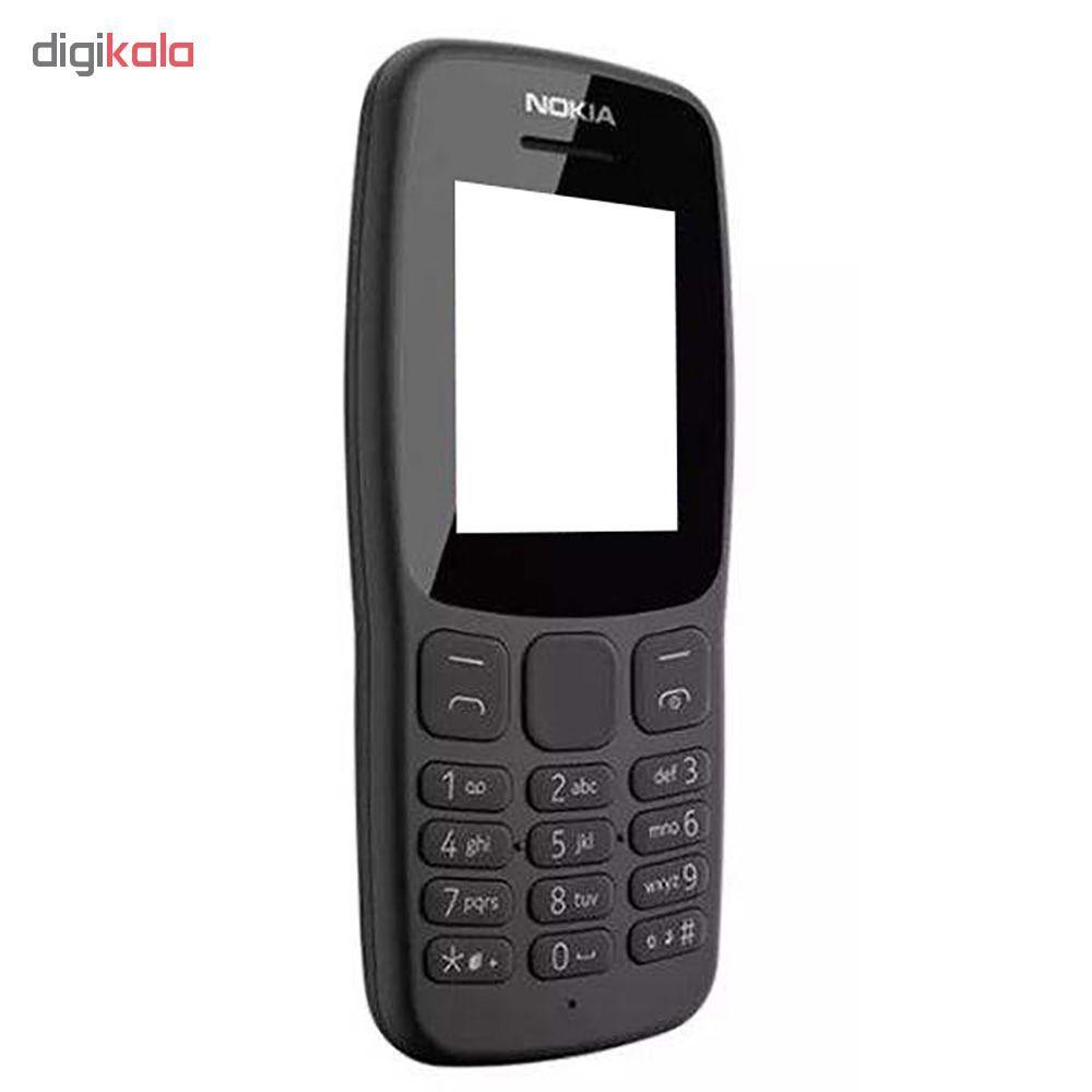 شاسی گوشی موبایل مدل GN-106 مناسب برای گوشی موبایل نوکیا N106 main 1 2