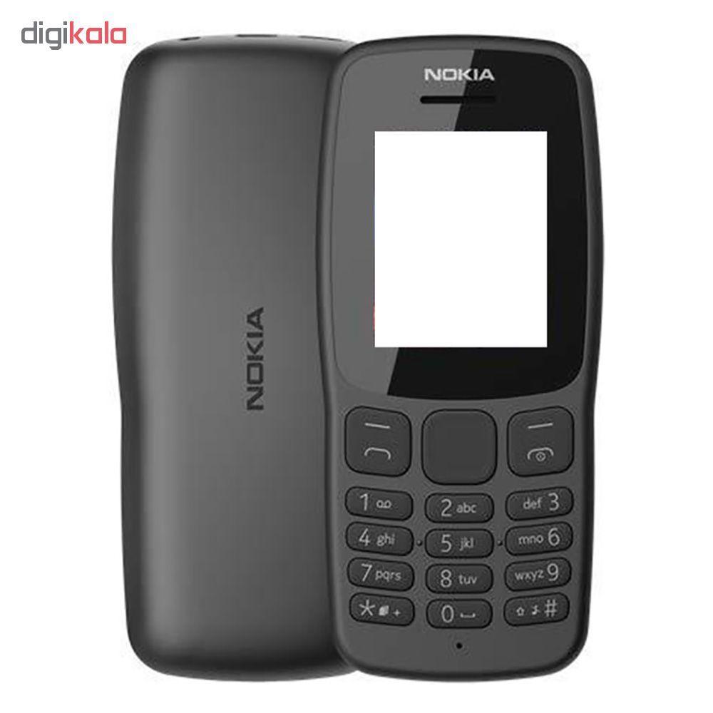 شاسی گوشی موبایل مدل GN-106 مناسب برای گوشی موبایل نوکیا N106 main 1 4
