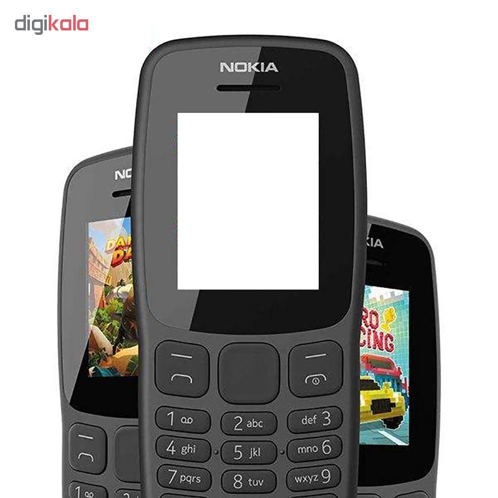 شاسی گوشی موبایل مدل GN-106 مناسب برای گوشی موبایل نوکیا N106 main 1 5