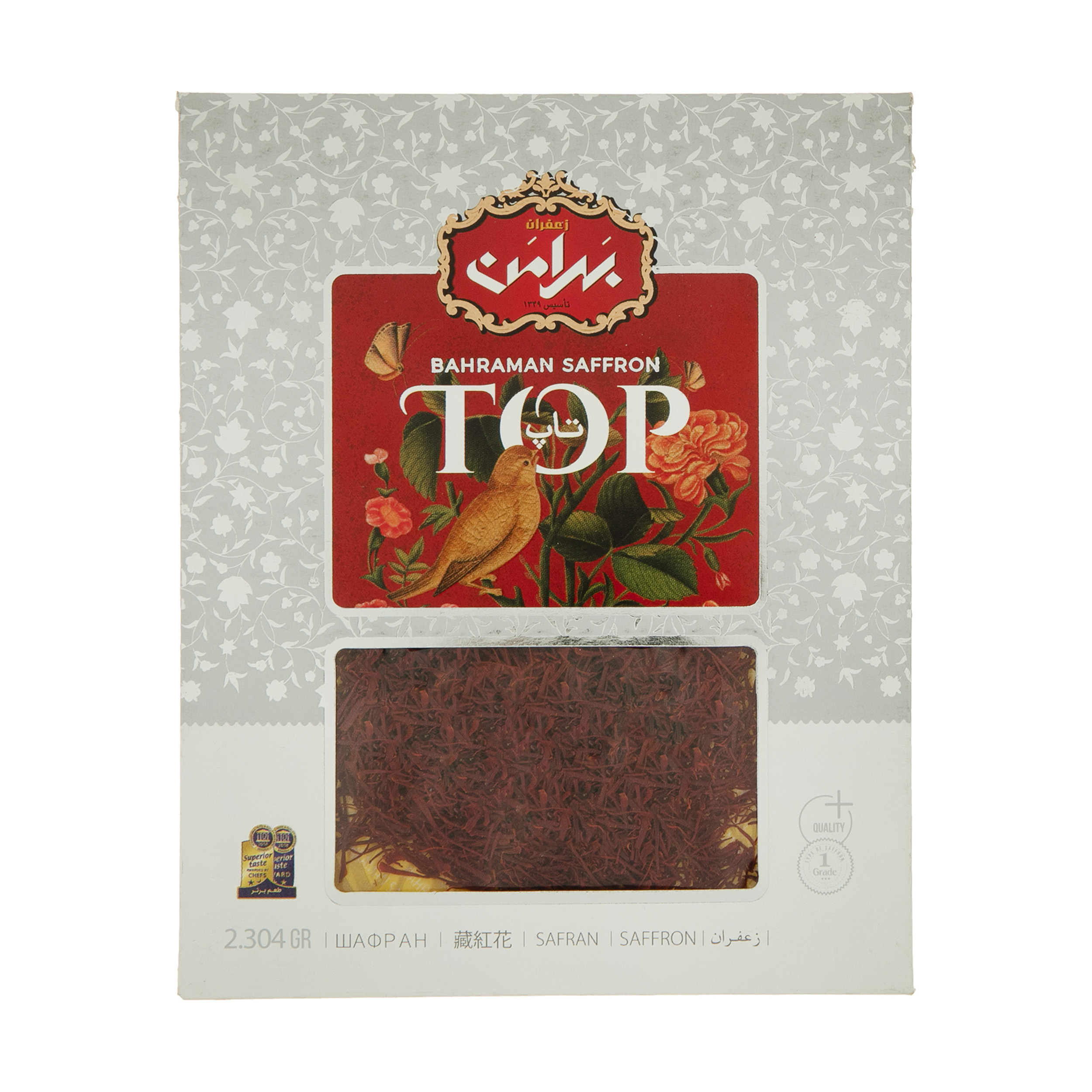 زعفران بهرامن سری تاپ مقدار 2.304 گرم