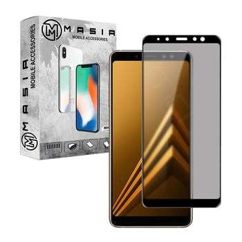 محافظ صفحه نمایش حریم شخصی مسیر مدل MGFPV-1 مناسب برای گوشی موبایل موبایل سامسونگ Galaxy A8 Plus