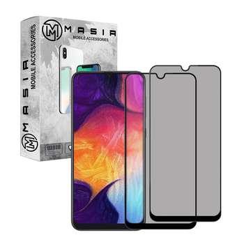 محافظ صفحه نمایش حریم شخصی مسیر مدل MGFPV-2 مناسب برای گوشی موبایل موبایل سامسونگ Galaxy A50 بسته دو عددی