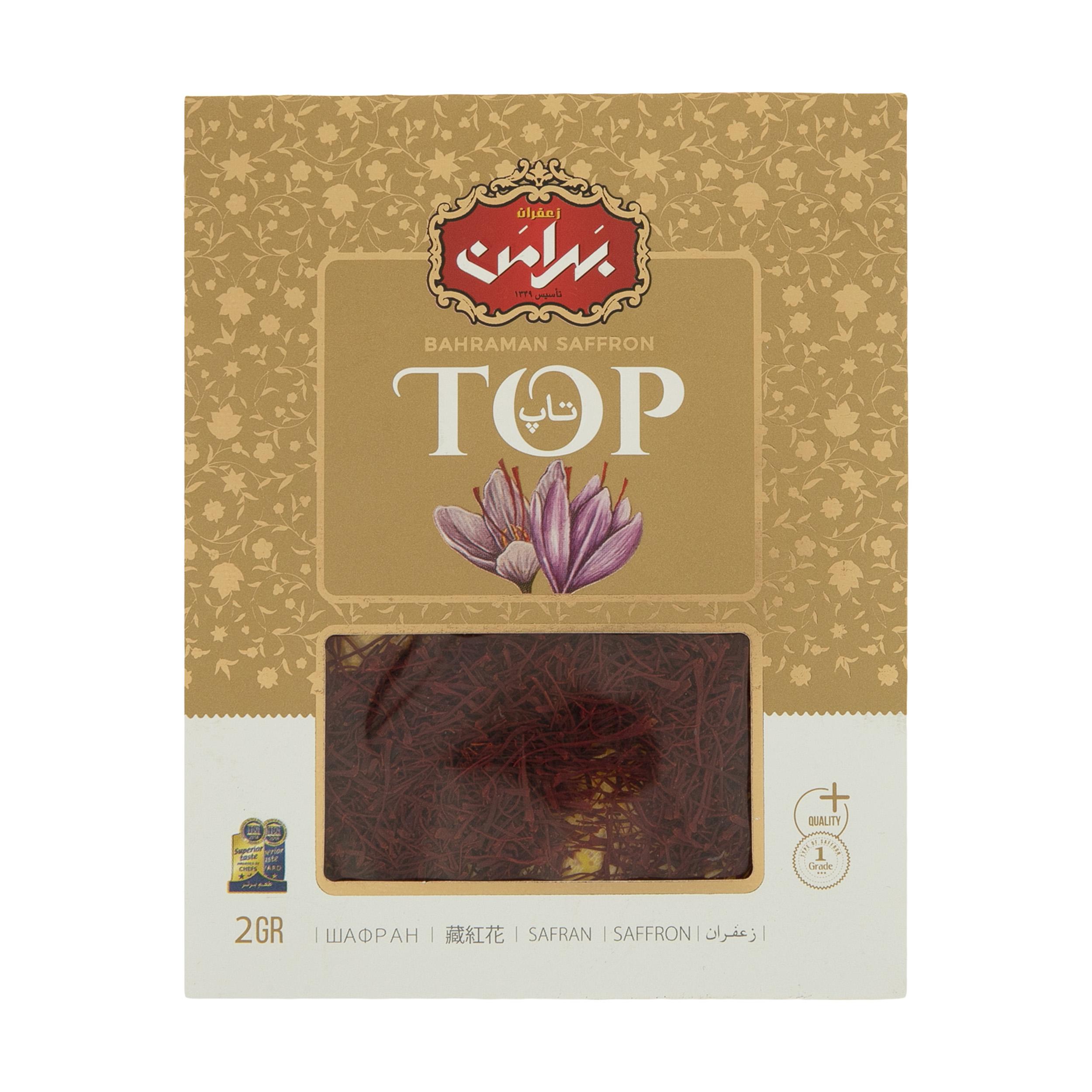 زعفران بهرامن سری تاپ مقدار 2 گرم