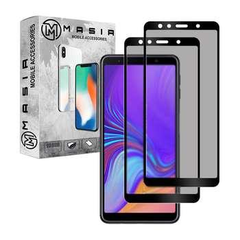 محافظ صفحه نمایش حریم شخصی مسیر مدل MGFPV-3 مناسب برای گوشی موبایل موبایل سامسونگ Galaxy A750 بسته سه عددی