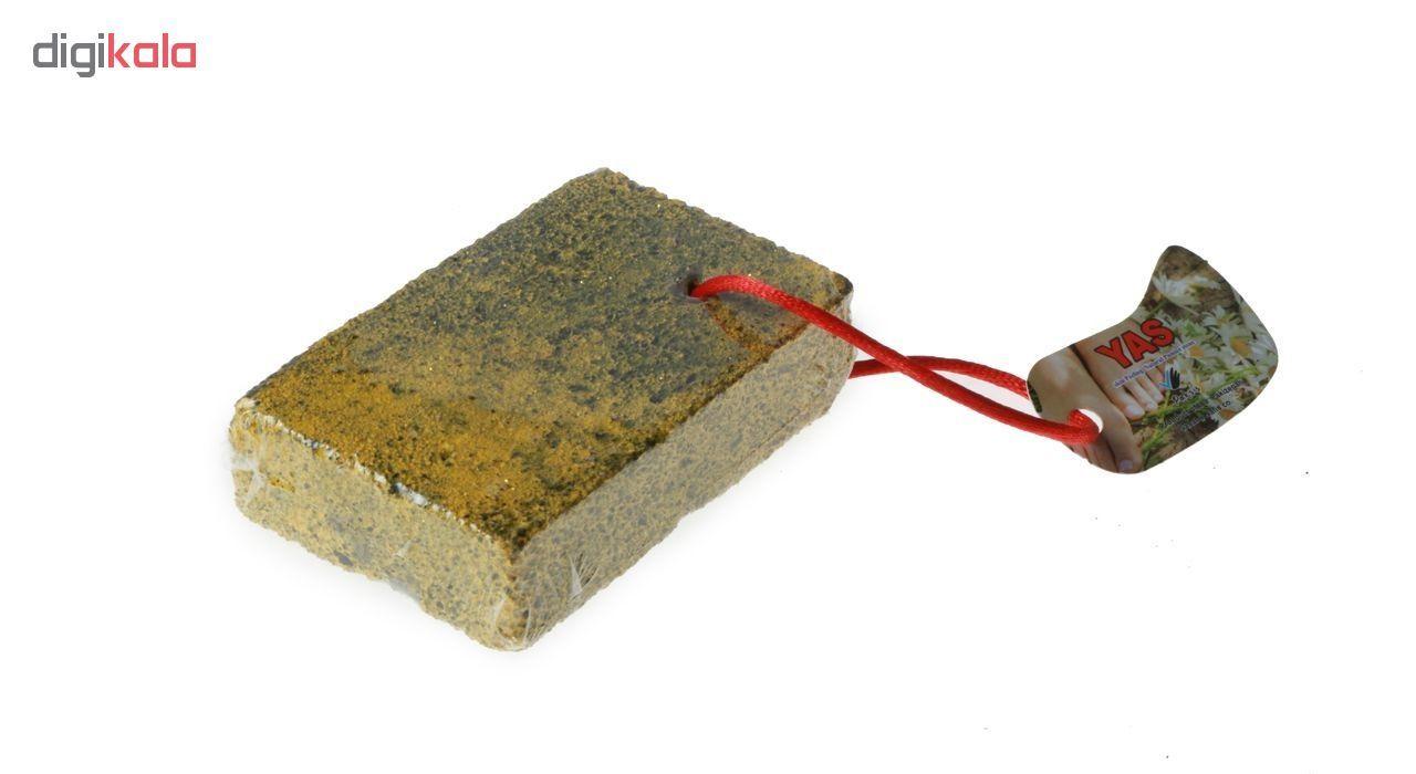 سنگ پا یاس کد 1500 main 1 1