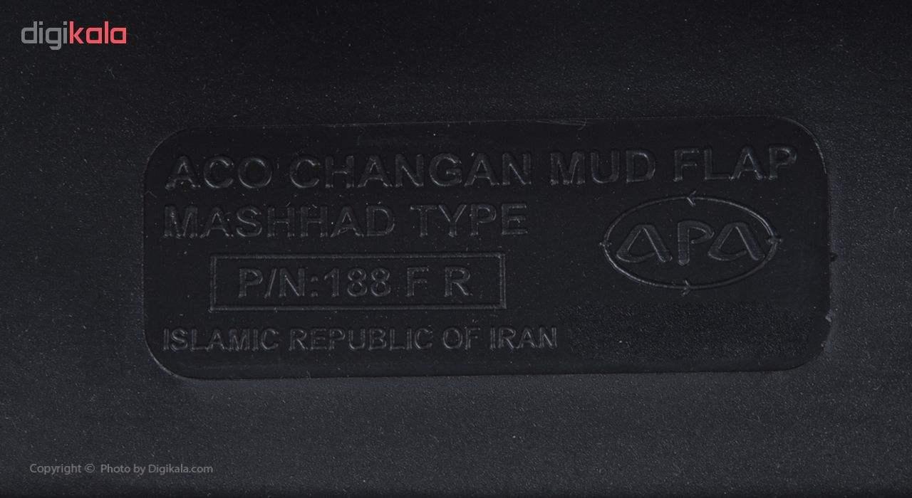 گل پخش کن جلو و عقب مدل CS350 مناسب برای چانگان main 1 7
