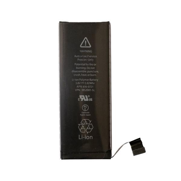 باتری موبایل مدل 0721-616 ظرفیت 1560 میلی آمپر ساعت مناسب برای گوشی موبایل اپل iphone 5s