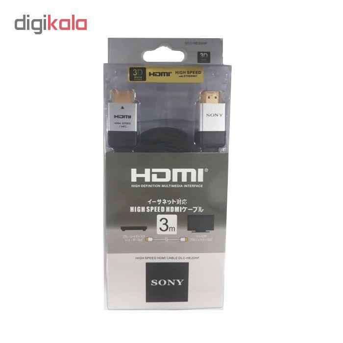 کابل HDMI مدل HSHC-20HF طول 3 متر main 1 3