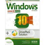 سیستم عامل windows 10  نسخه RedStone 6 نشر نوین پندار thumb