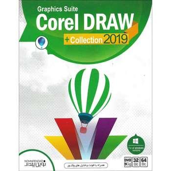 مجموعه نرم افزار Corel DRAW Collection 2019  نشر نوین پندار