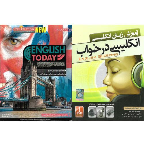 نرم افزار آموزش زبان انگلیسی در خواب نشر نردین به همراه نرم افزار آموزش زبان انگلیسی ENGLISH TODAY نشر اکتیو