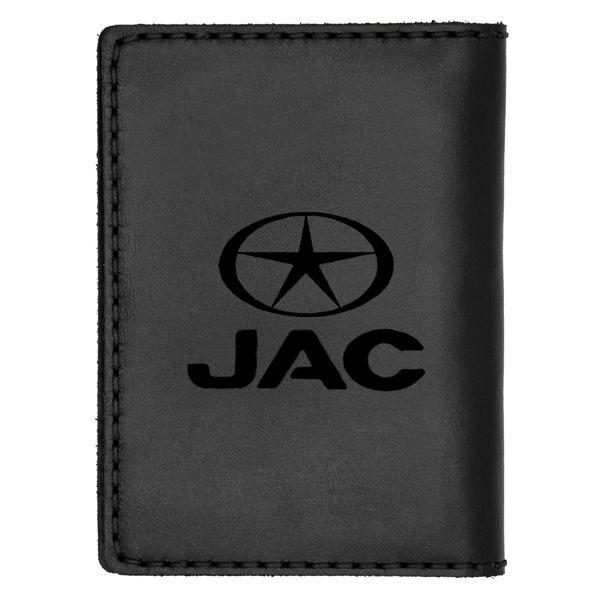 کیف مدارک خودرو چرمینه اسپرت طرح جک کد 58024-B