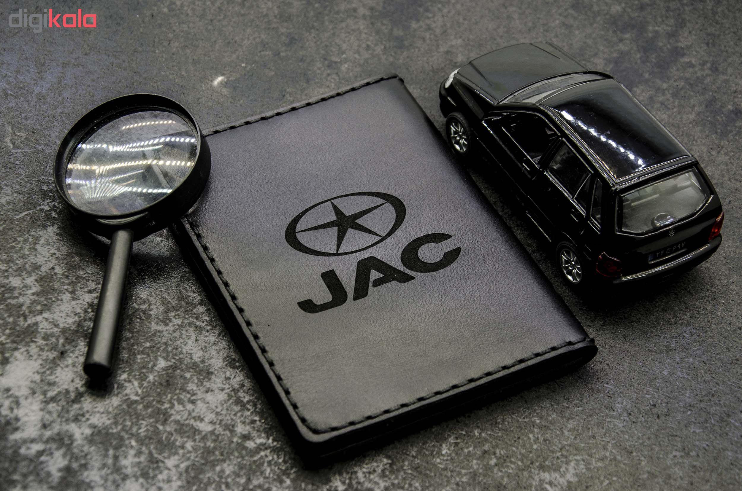 کیف مدارک خودرو چرمینه اسپرت طرح جک کد 58024-B main 1 1
