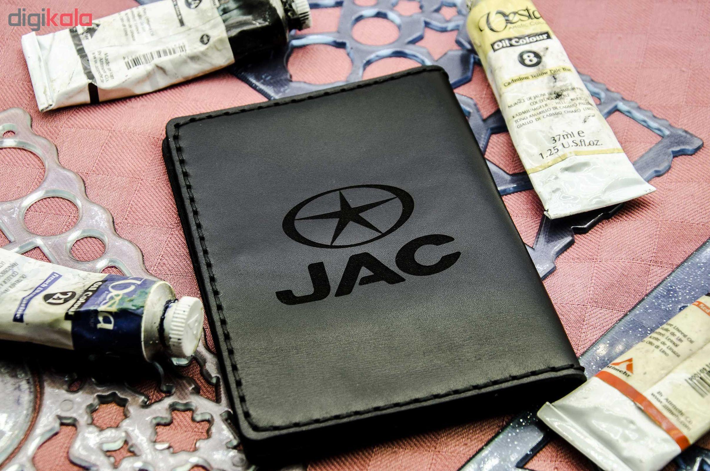 کیف مدارک خودرو چرمینه اسپرت طرح جک کد 58024-B main 1 4