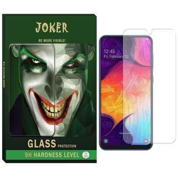 محافظ صفحه نمایش جوکر مدل SAD-01 مناسب برای گوشی موبایل سامسونگ Galaxy A20