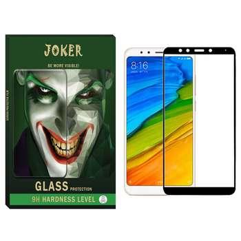 محافظ صفحه نمایش جوکر مدل FUM-01 مناسب برای گوشی موبایل شیاِئومی Redmi 5 Plus