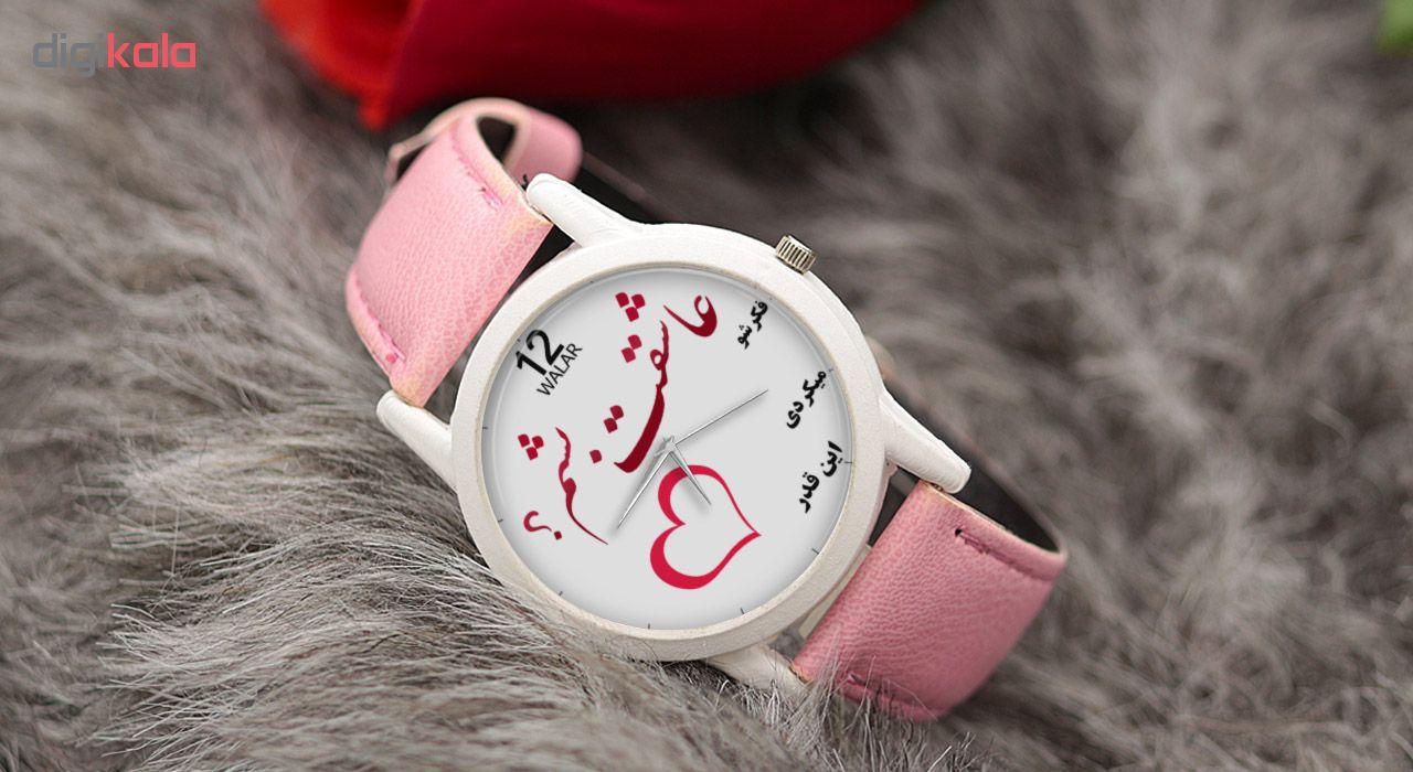 ساعت مچی عقربه ای زنانه والار طرح فکرشو میکردی اینقدر عاشقت بشم کد LF1746              ارزان