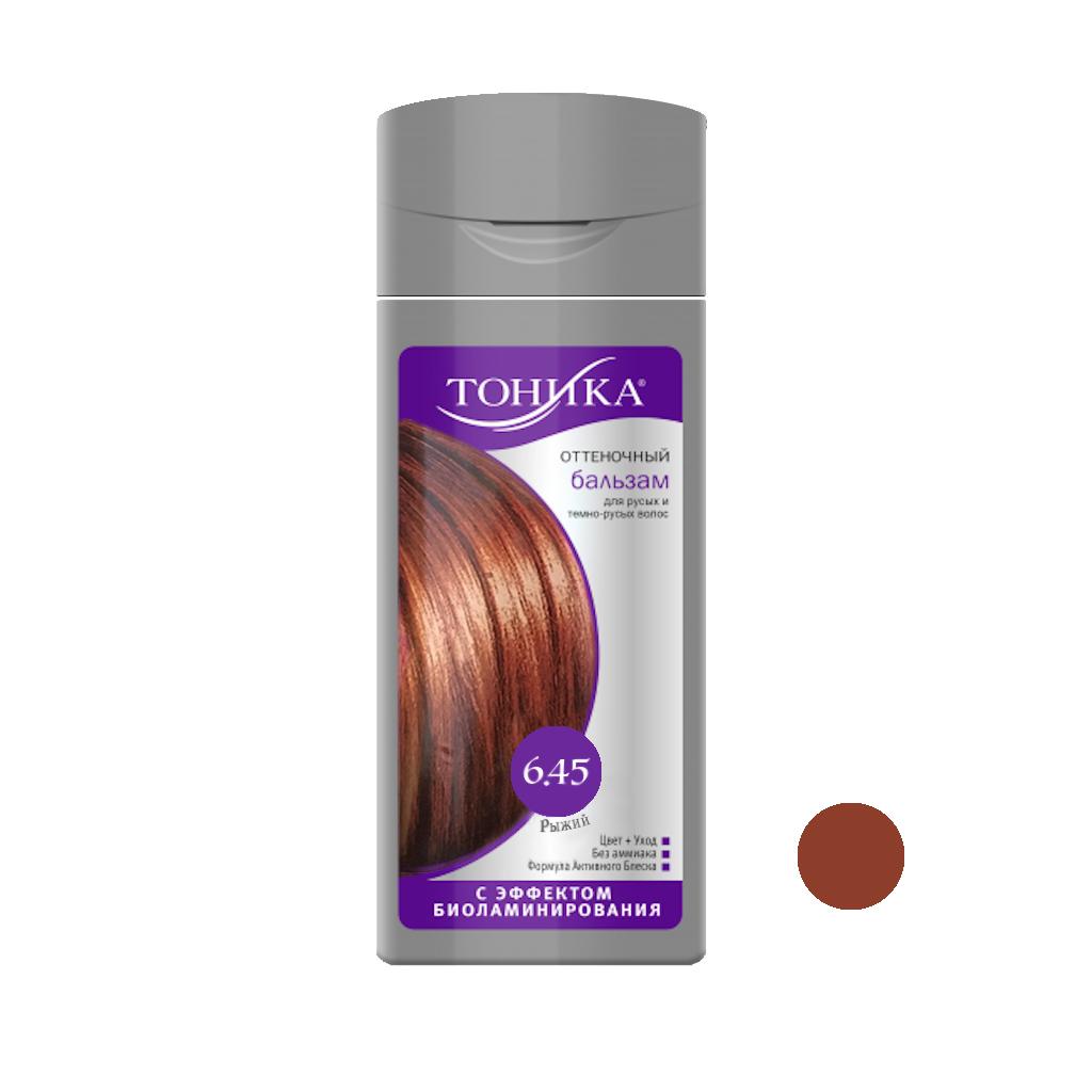 شامپو رنگ مو تونیکا شماره 6.45 حجم 150 میلی لیتر رنگ قهوهای