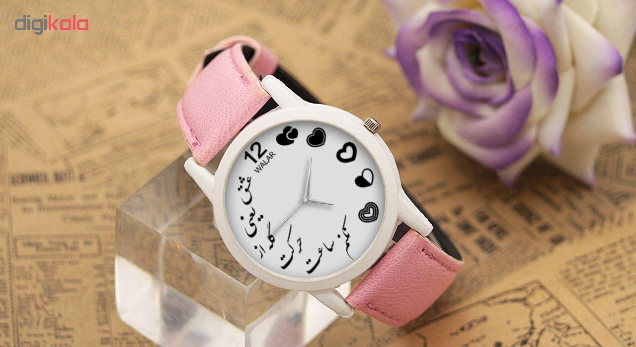 ساعت مچی عقربه ای زنانه والار طرح عشق کد LF1751              خرید (⭐️⭐️⭐️)