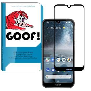 محافظ صفحه نمایش گوف مدل FG-22 مناسب برای گوشی موبایل نوکیا 3.2