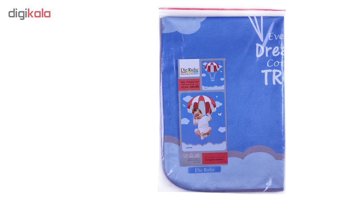 زیرانداز تعویض نوزاد دی روحه مدل Dreams main 1 1