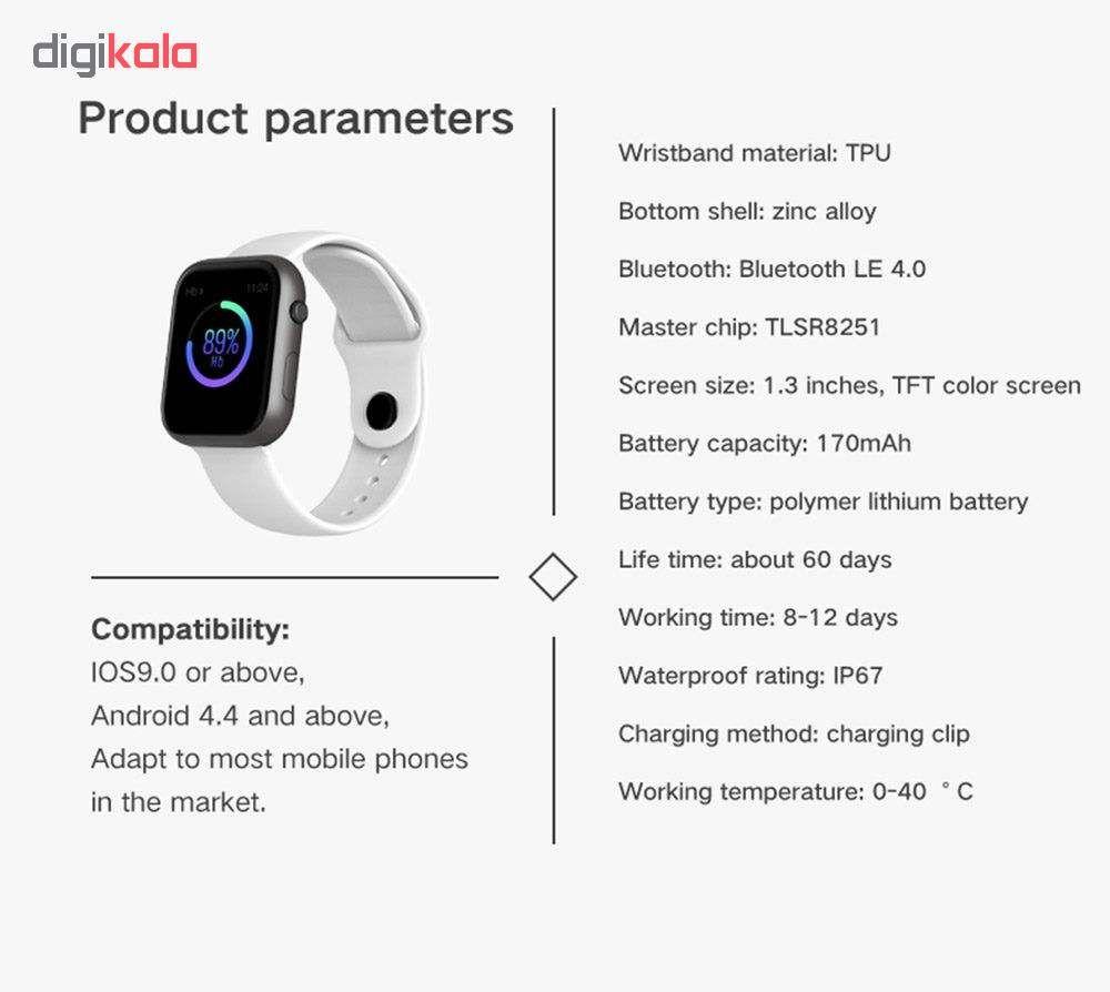 ساعت هوشمند مدل SX16 main 1 5