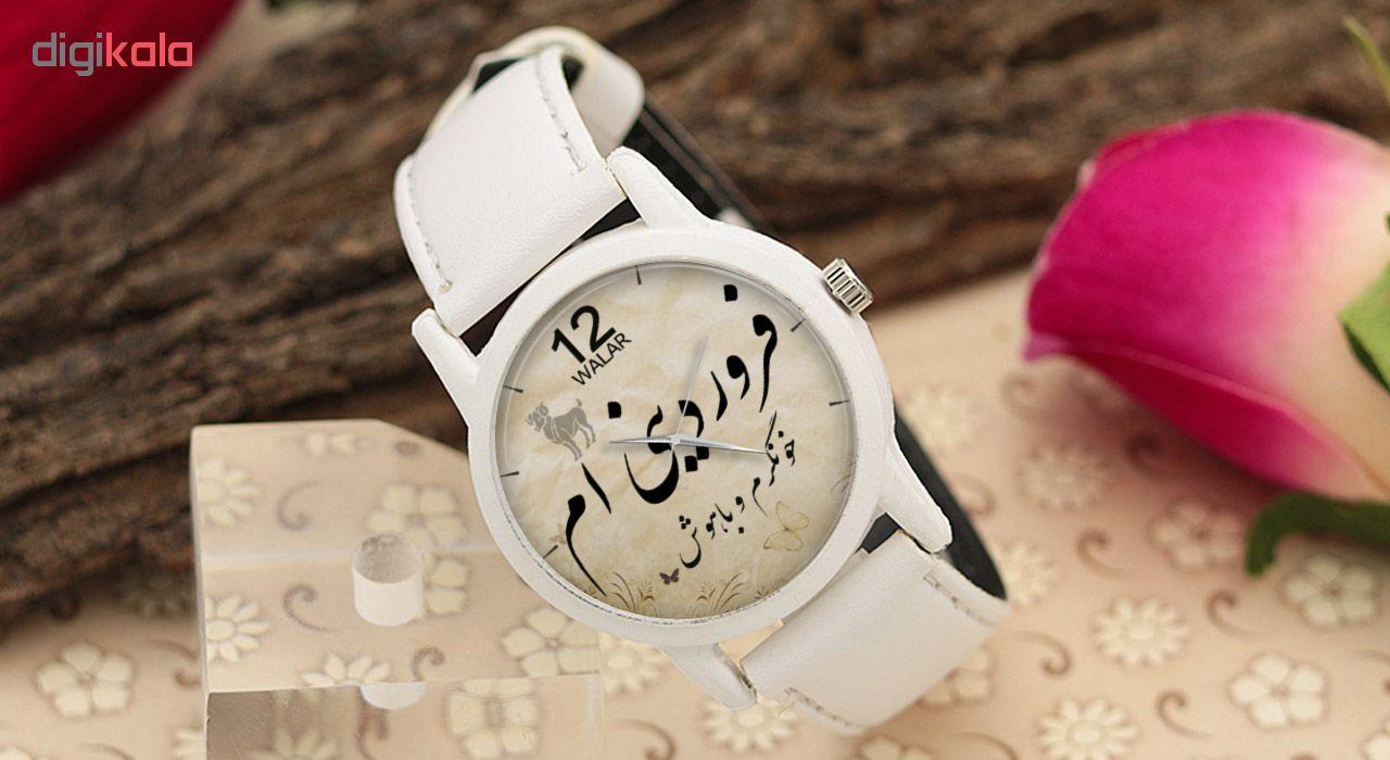 ساعت مچی عقربه ای والار طرح فروردینی ام کد LF1621              خرید (⭐️⭐️⭐️)