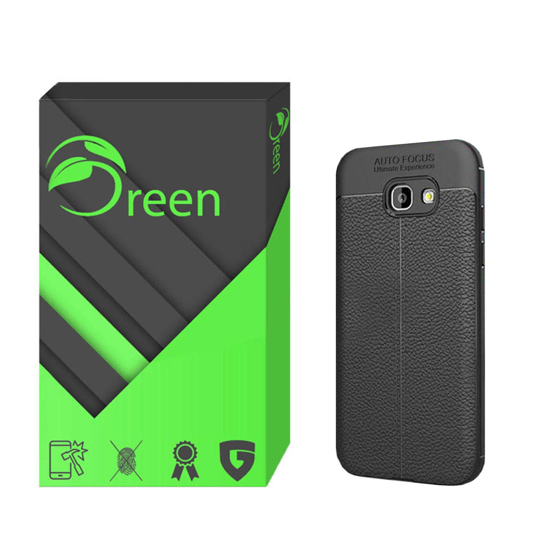 کاور گرین مدل AF-001 مناسب برای گوشی موبایل سامسونگ Galaxy A7 2017/A720
