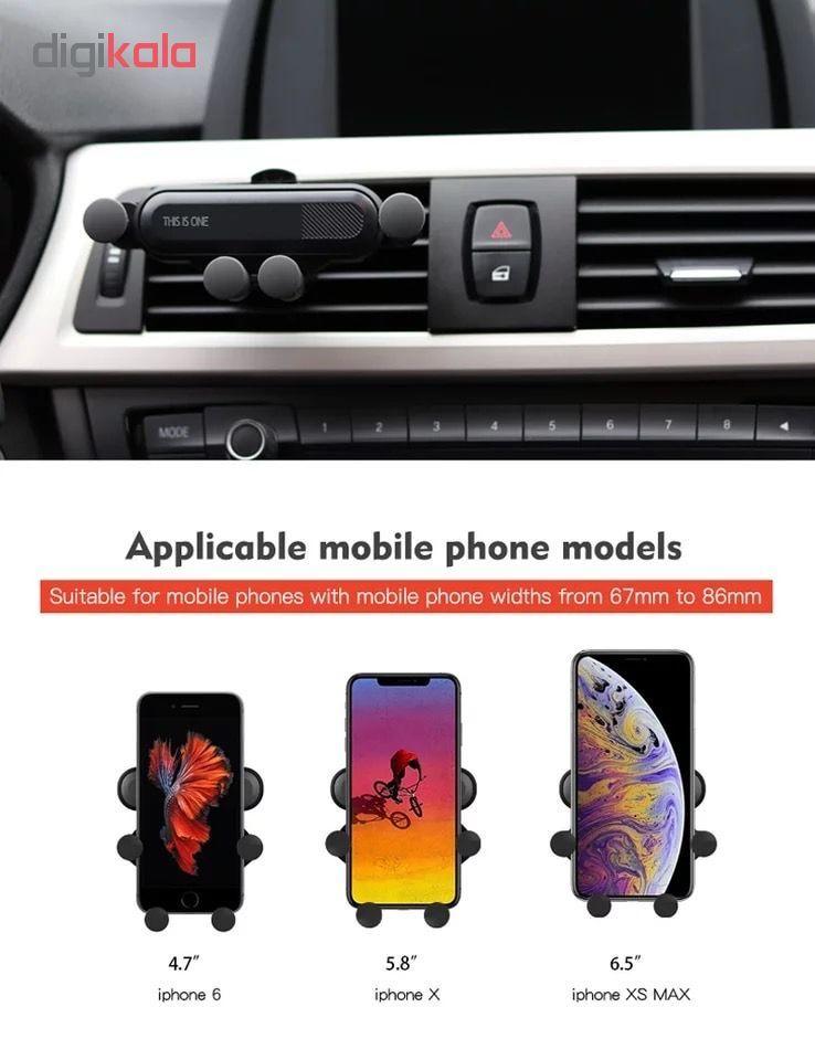 پایه نگهدارنده گوشی موبایل مدل INIU THIS IS ONE main 1 4