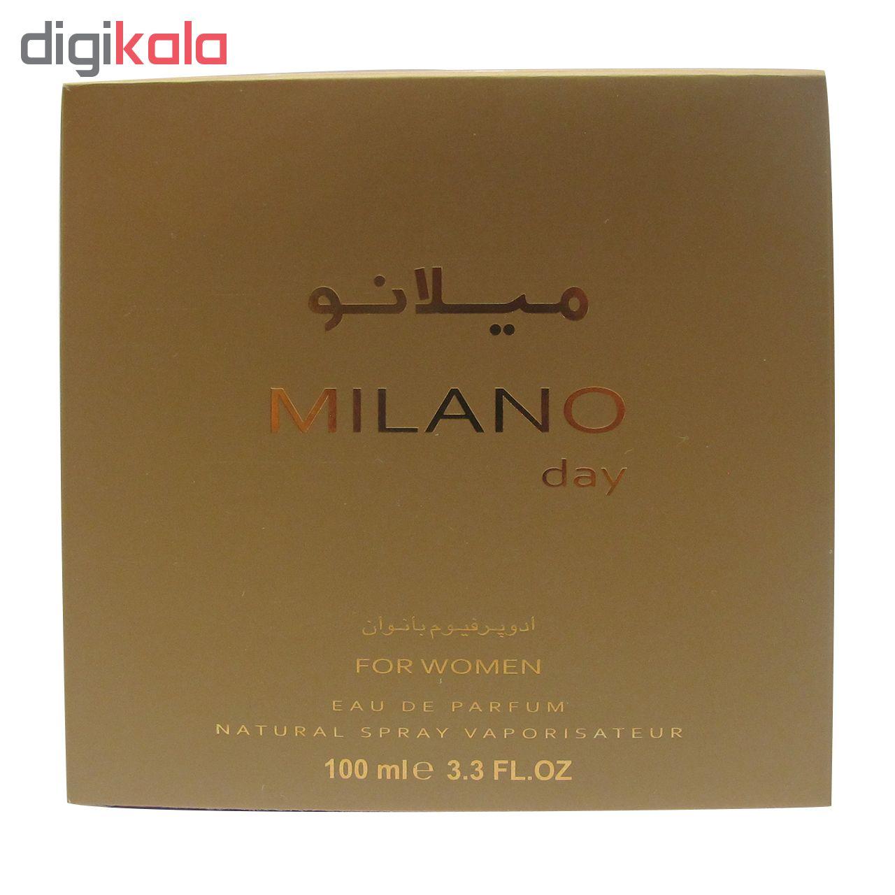 خرید اینترنتی ادو پرفیوم زنانه میلانو مدل Day حجم 100 میلیلیتر اورجینال