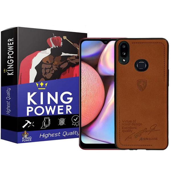 کاور کینگ پاور مدل X21 مناسب برای گوشی موبایل سامسونگ Galaxy A10S