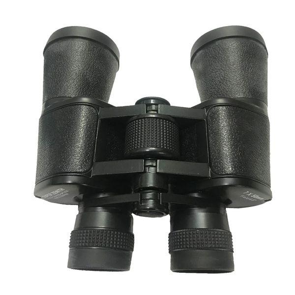 دوربین دو چشمی سوپر زنیت مدل 50×7