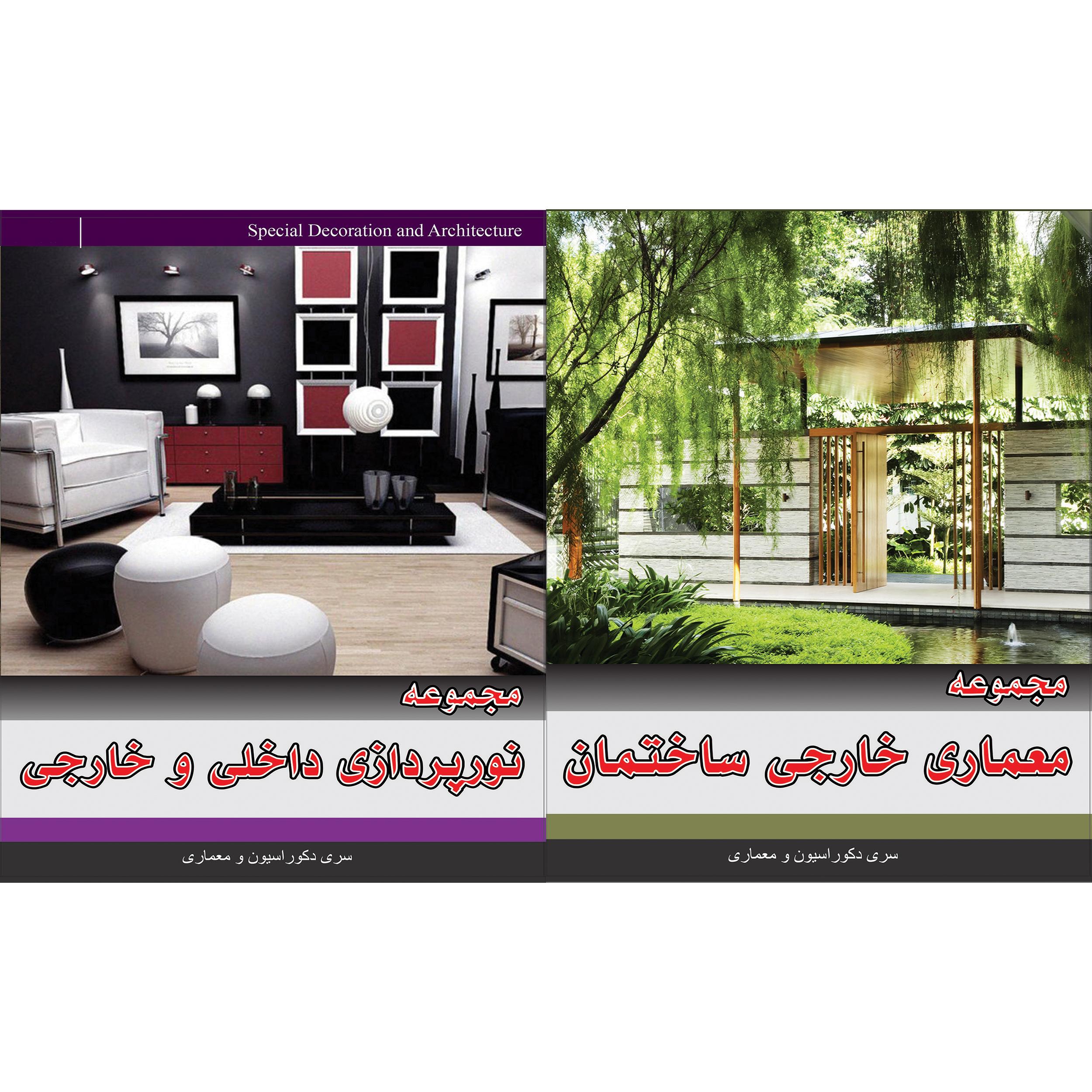 مجموعه تصاویر معماری خارجی ساختمان نشر جی ای بانک به همراه مجموعه تصاویر نورپردازی داخلی و خارجی نشر جی ای بانک