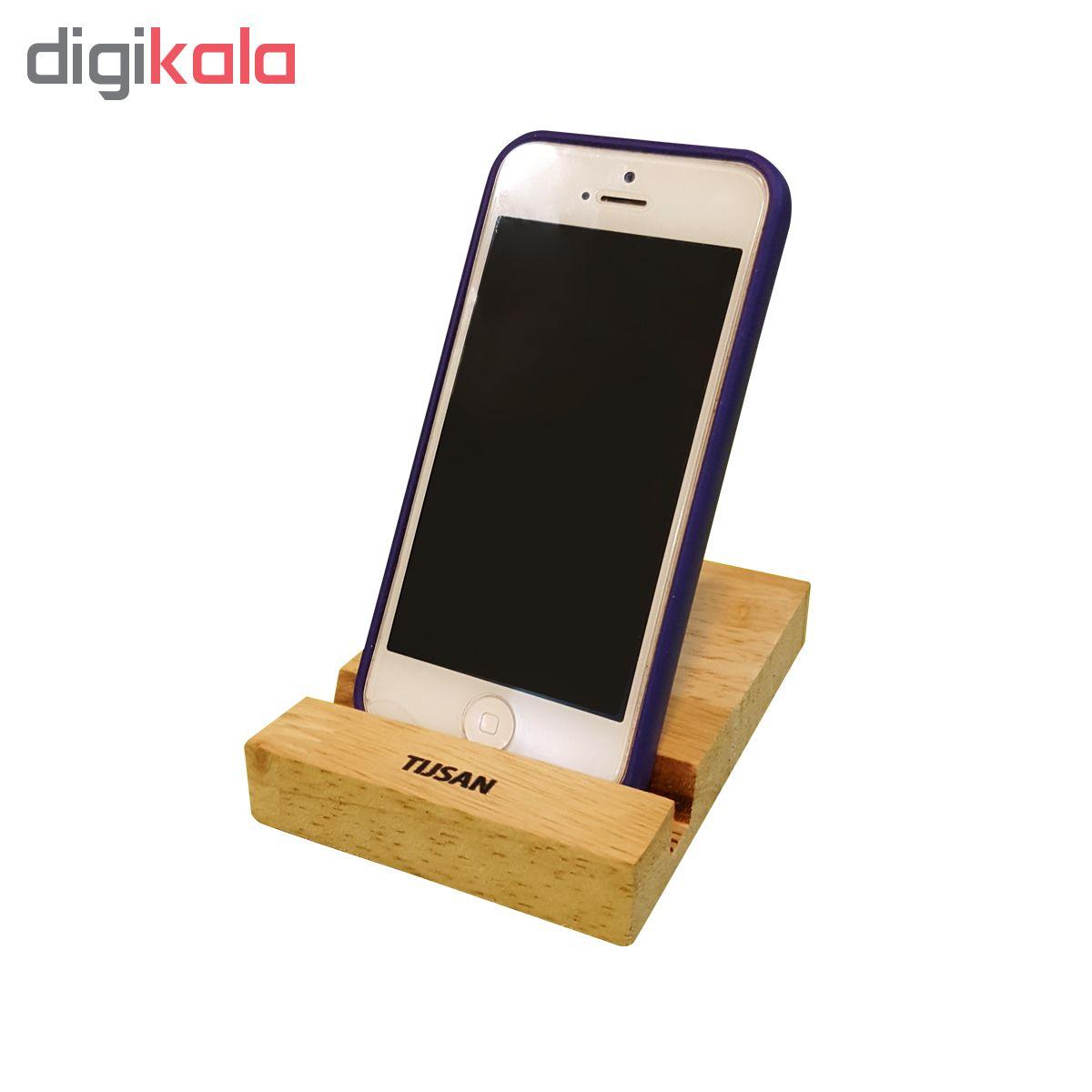 پایه نگهدارنده گوشی موبایل تیج سان طرح ماه مهر کد 2 main 1 2