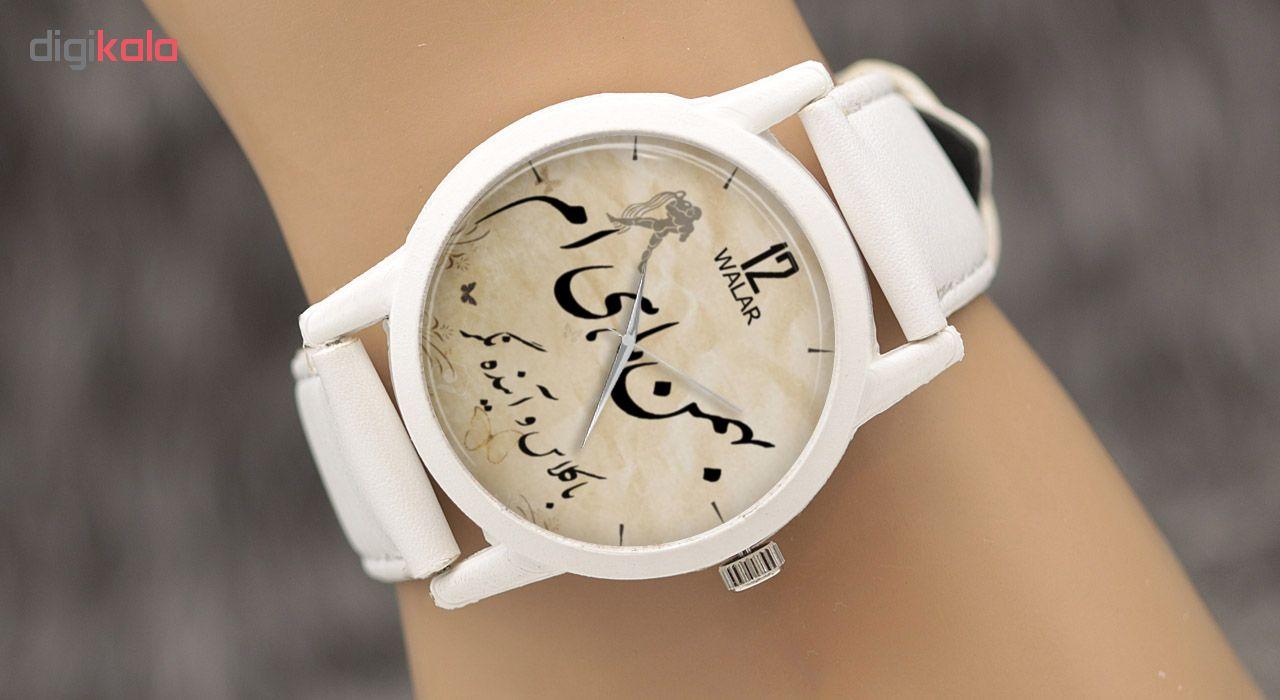 کد تخفیف                                      ساعت مچی عقربه ای والار طرح بهمن ماهی ام کد LF1615