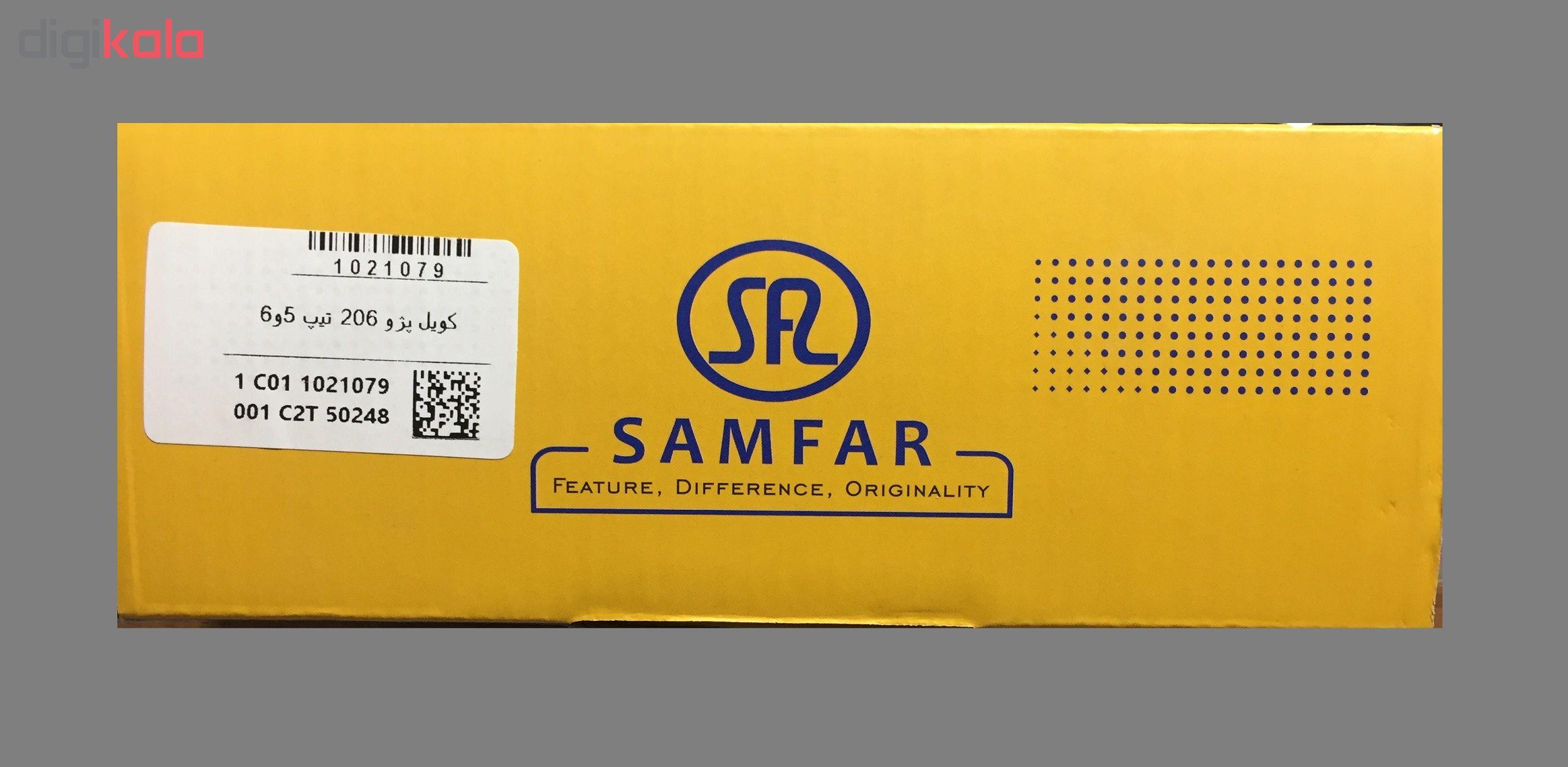 کوئل سامفر کد 1021079 مناسب برای پژو 206 تیپ 5