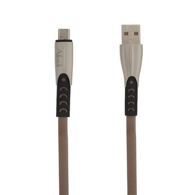 کابل تبدیل USB به microUSB آیبولی مدل A03 طول 1 متر