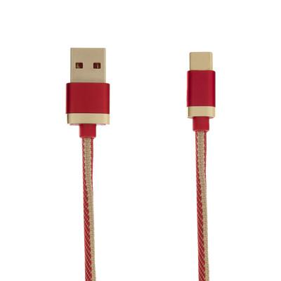 کابل تبدیل USB به USB-C گلتر مدل GT-10 طول 1 متر