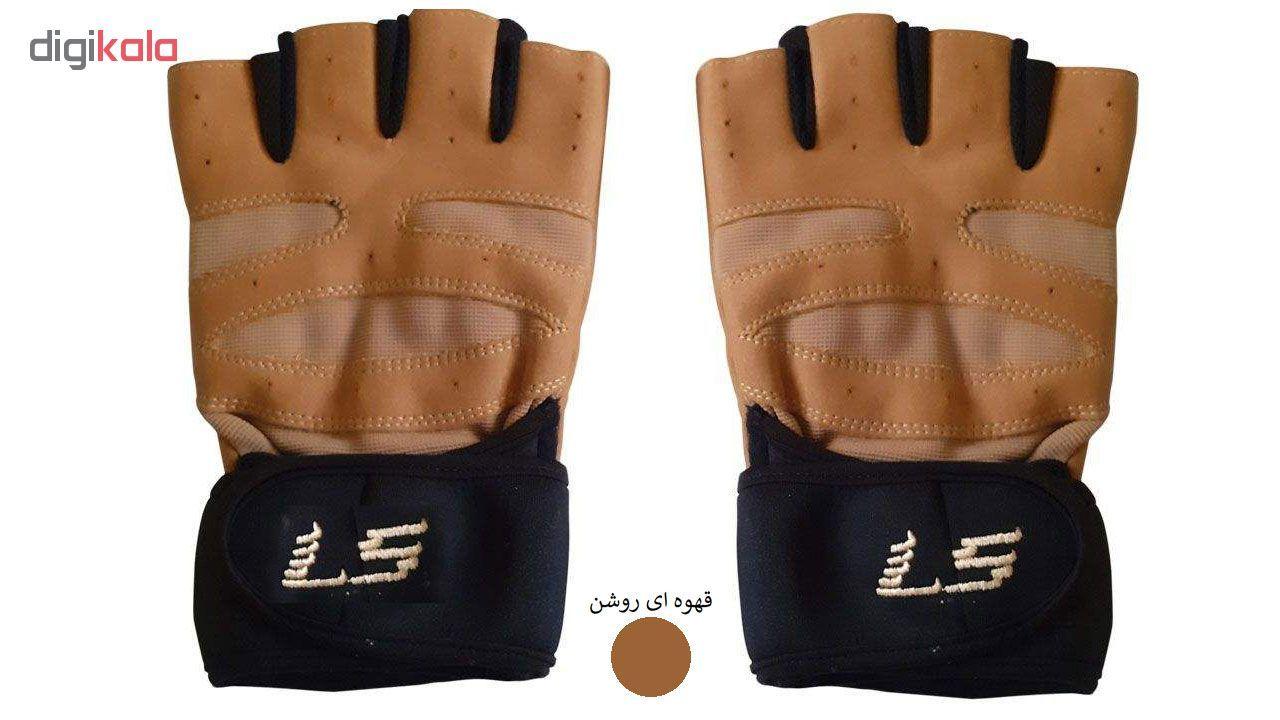 دستکش بدنسازی مدل LS1 main 1 6